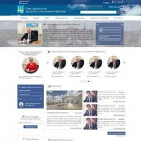 Сайт городского поселения Щёлково
