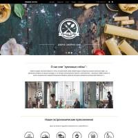Landing page - Семейное кафе Panna Cotta