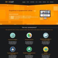 "Landing+блог+WordPress - Веб студия ""DCAT"""