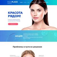 Корпоративный сайт + WordPress - Медицинская косметология