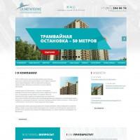 Корпоративный сайт застройщика - СК Мегаполис