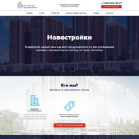 Корпоративный сайт + WordPress – Каталог новостроек