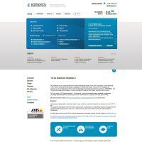 Корпоративный сайт - Системы безопасности