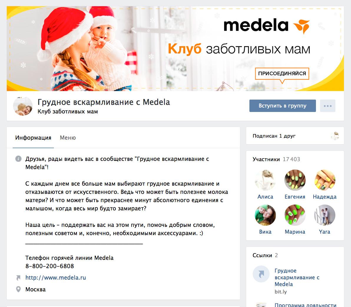 Вконтакте -  Клуб заботливых мам