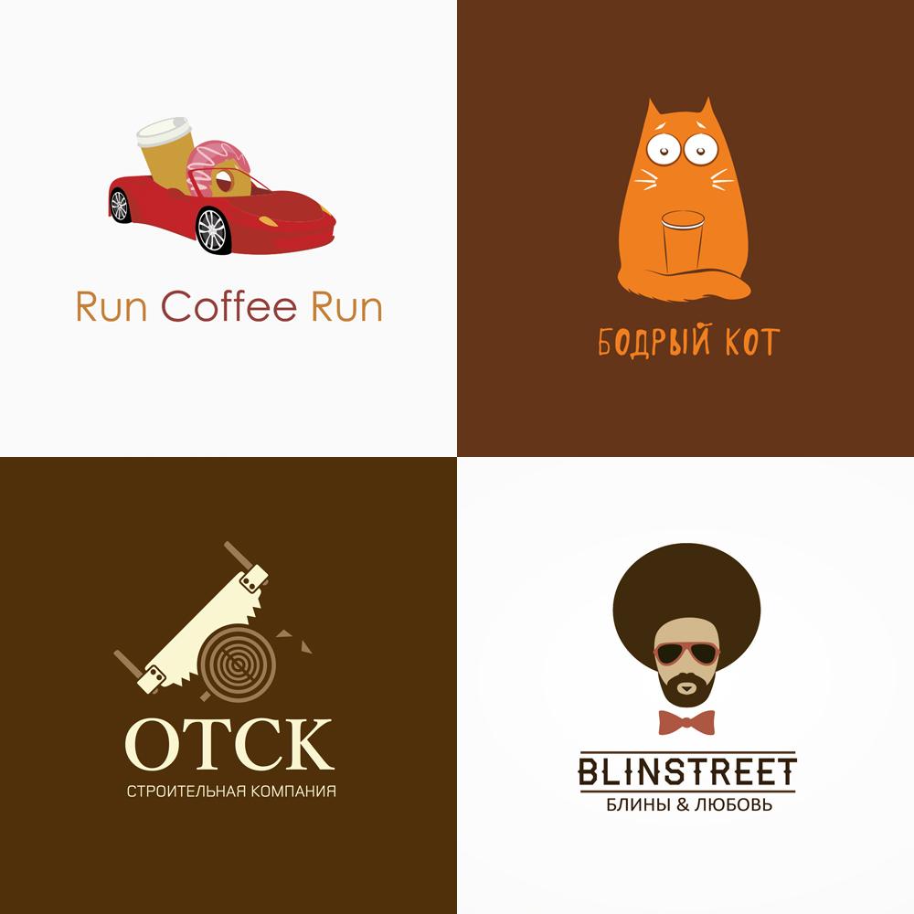 Примеры логотипов 4 в 1