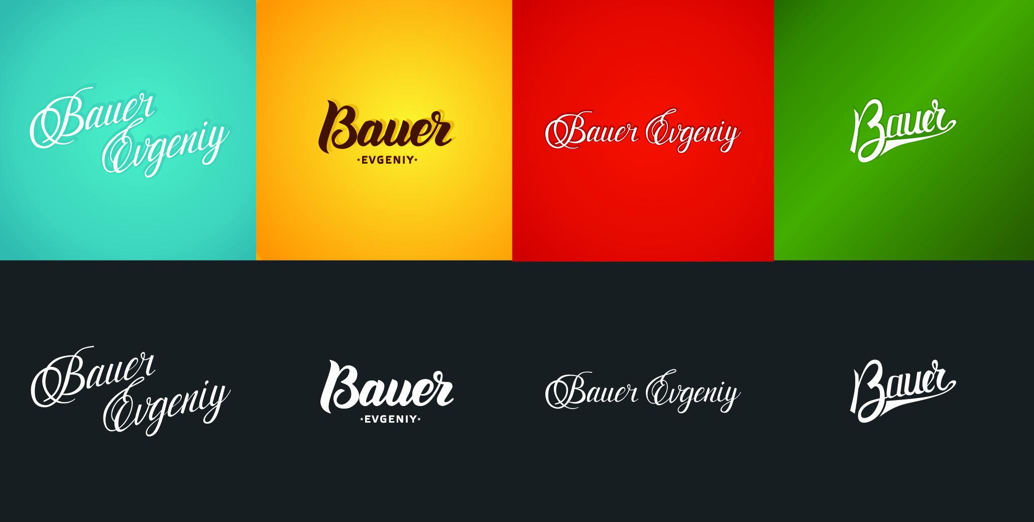 Bauer - calligraphy logo