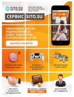 Instalanding - sito.su
