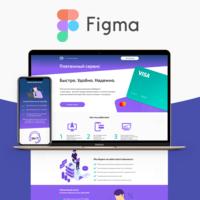 Figma - Платежный сервис Vidi