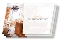 Порезентация - Дизайн-проект