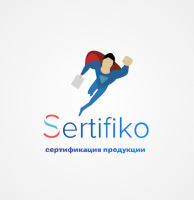 Sertifiko - Сертификация продукции