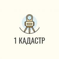 Логотип - 1 Кадастр