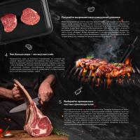 Как приготовить стейк - Инфографика