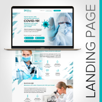 Курская медицинская лаборатория - Landing Page