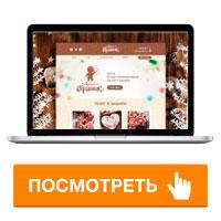Сайт - Вашпряник.рф