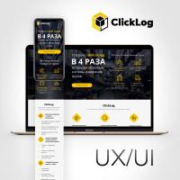 Сайт ClickLog - Десктопная + Мобильная версия