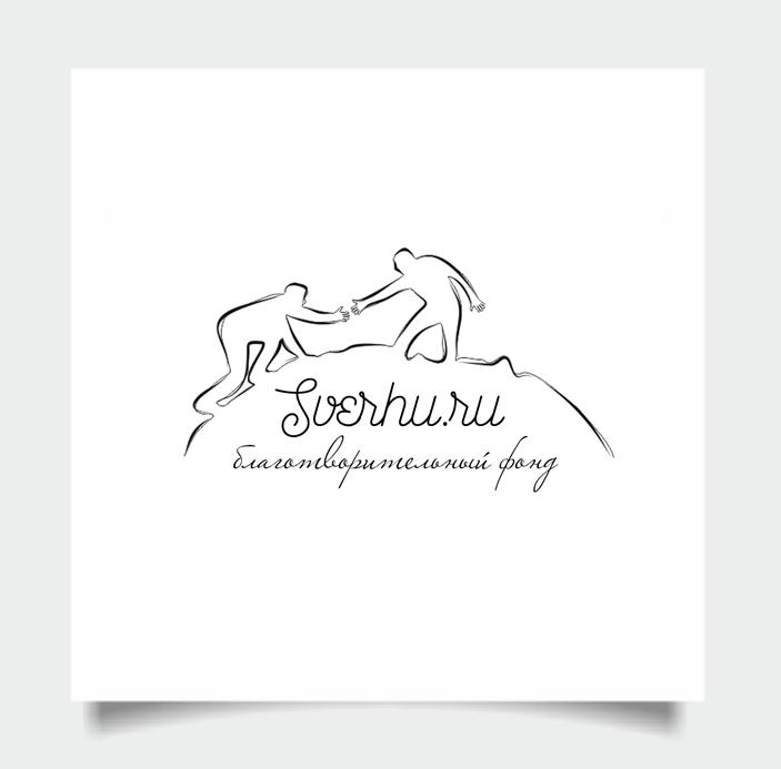 логотип  фото f_87355c7423ba8185.png