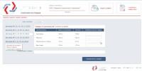Онлайн прием заявок на поставку продукции с 1С интеграцией
