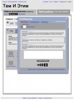 Проект web-сервиса - интегратора объявлений по услугам