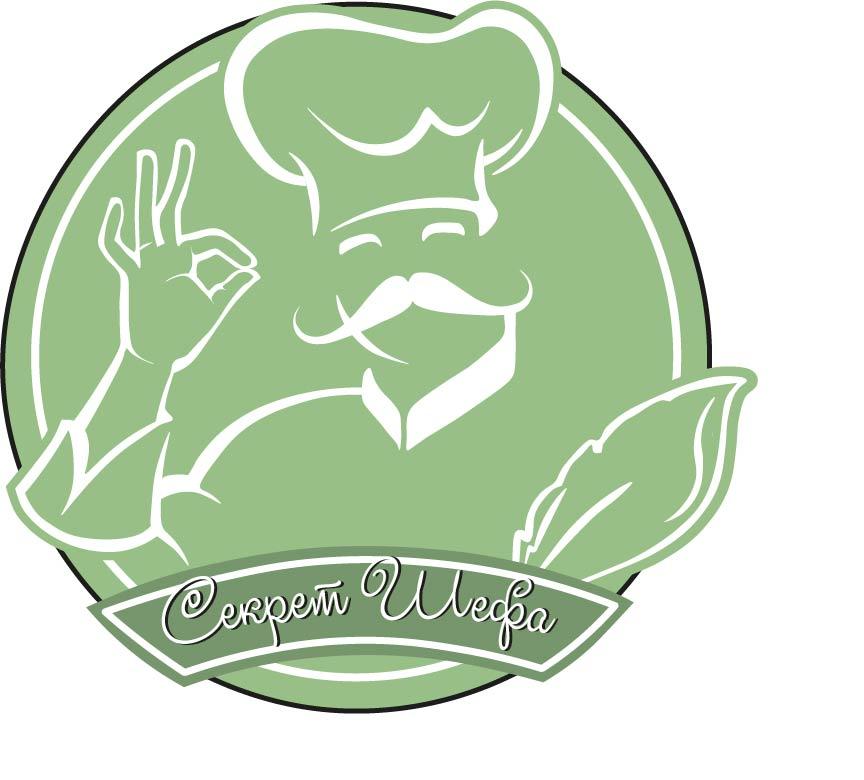 Логотип для марки специй и приправ Секрет Шефа фото f_1095f436cf66d844.jpg
