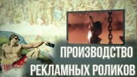 """Производство рекламных роликов. Ролик для IPTV """"ЭDEM"""""""