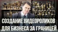 """Видеоролик для сервиса """"Архив соревнований"""""""