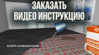 Заказать видео презентацию инструкцию 3Д. Анимация 3Д для бизнеса.