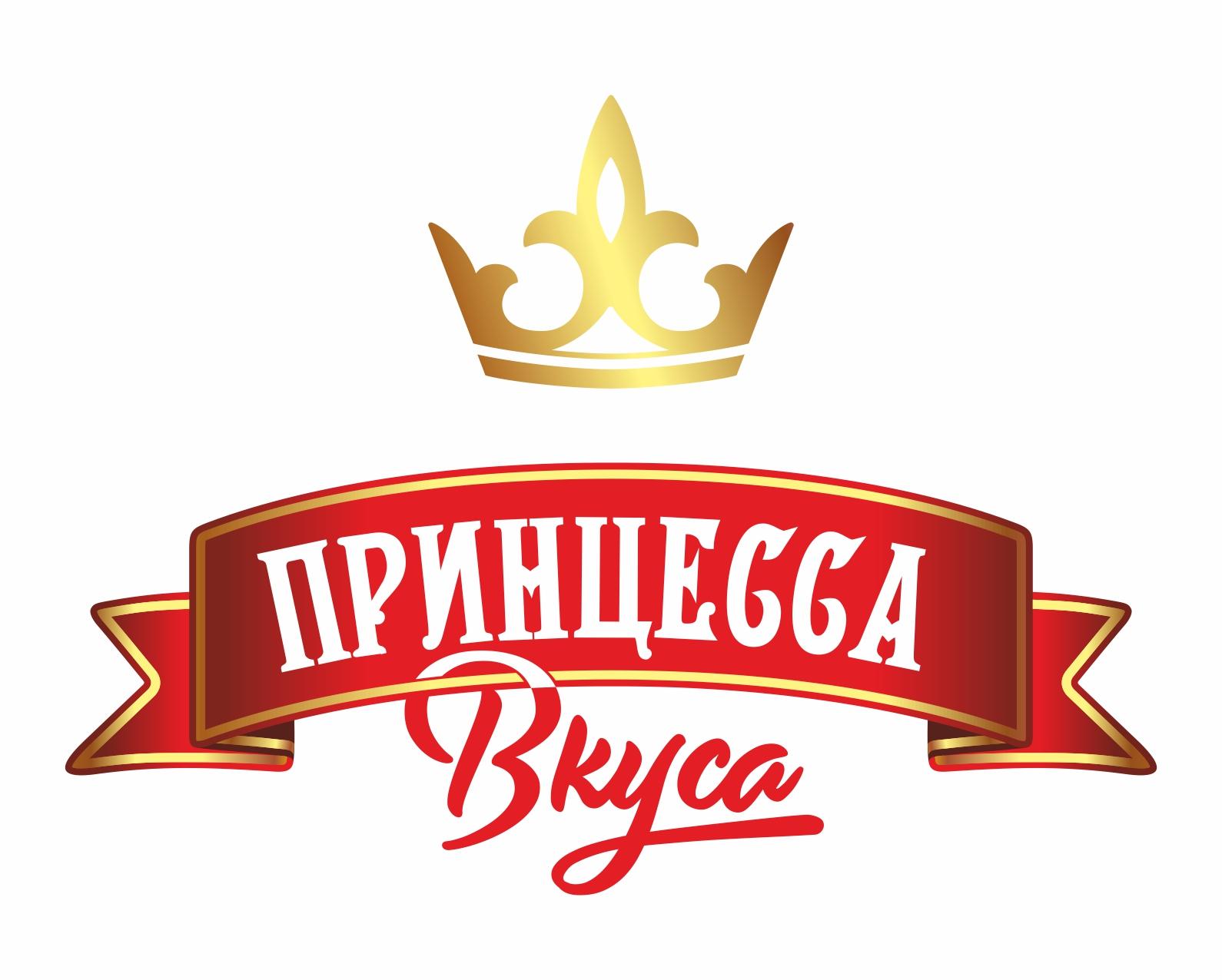 """Лого ТМ """"Принцесса вкуса"""" (рестайлинг)"""