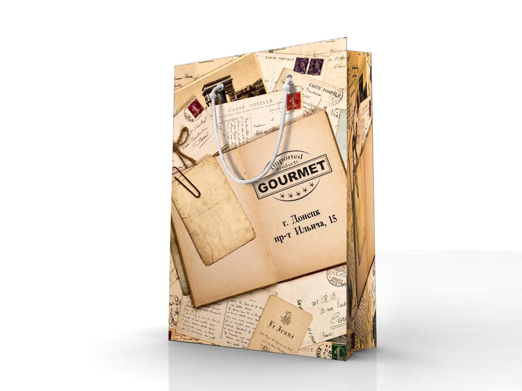 Пакет подарочный Gourmet 2