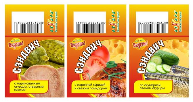 Этикетки для сендвичей СТМ торговой сети