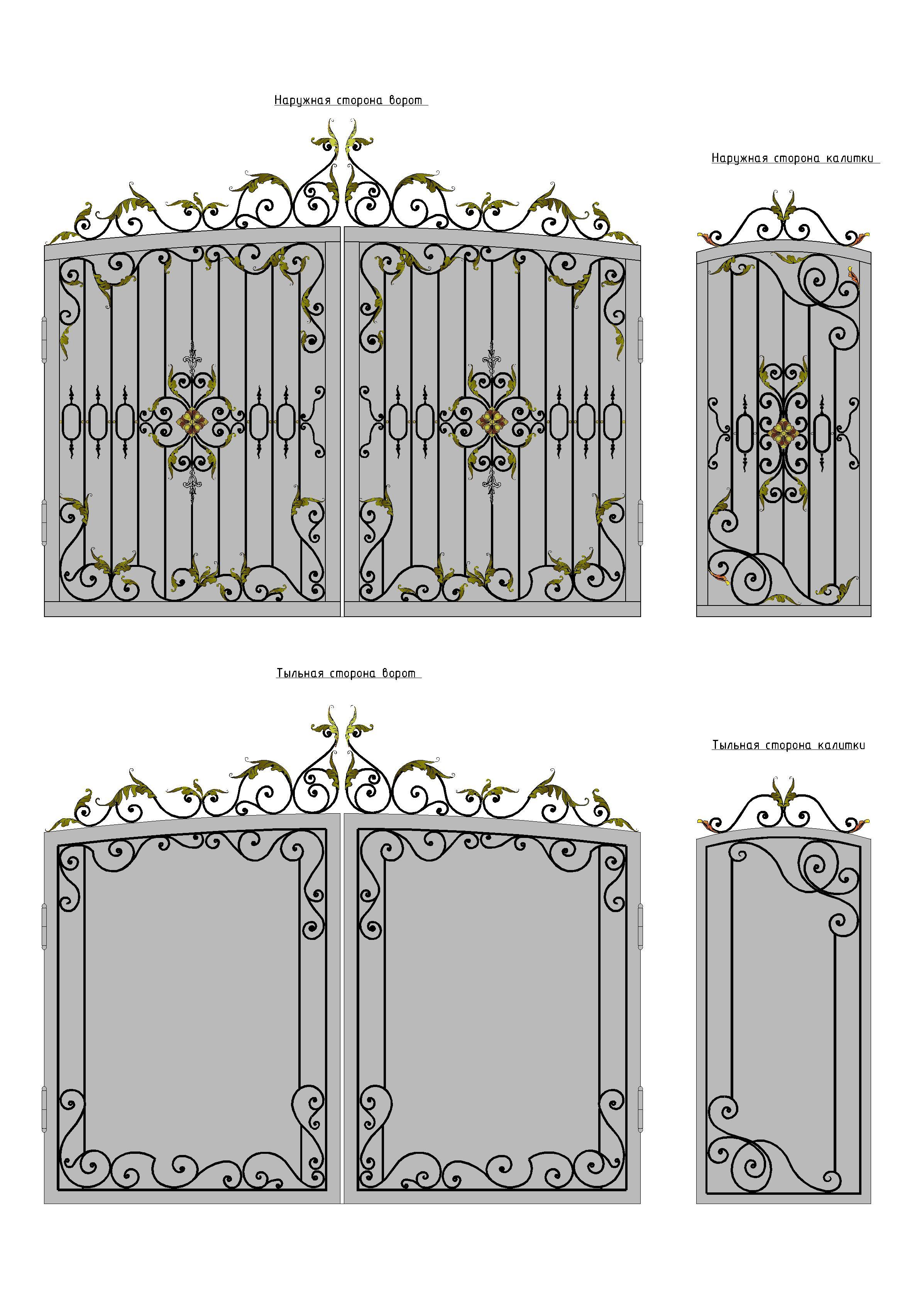 Ворота и калитка 2