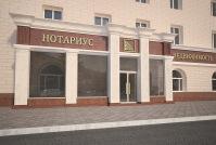 Входная группа, г.Воронеж