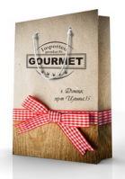 Пакет подарочный Gourmet 3
