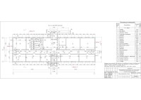 Административное здание. План на отм. 0,000