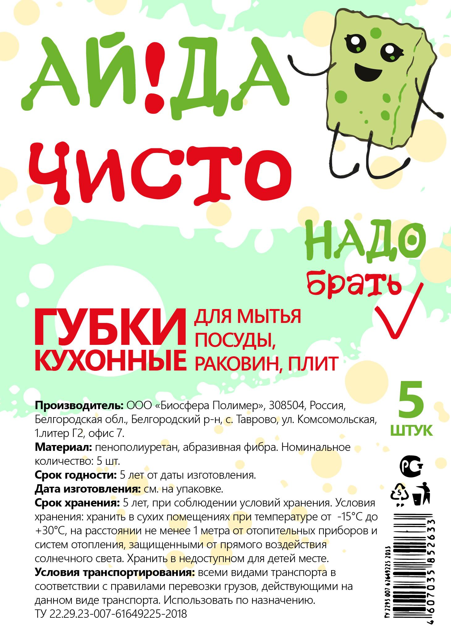 Дизайн логотипа и упаковки СТМ фото f_0085c5dd244d1a24.jpg