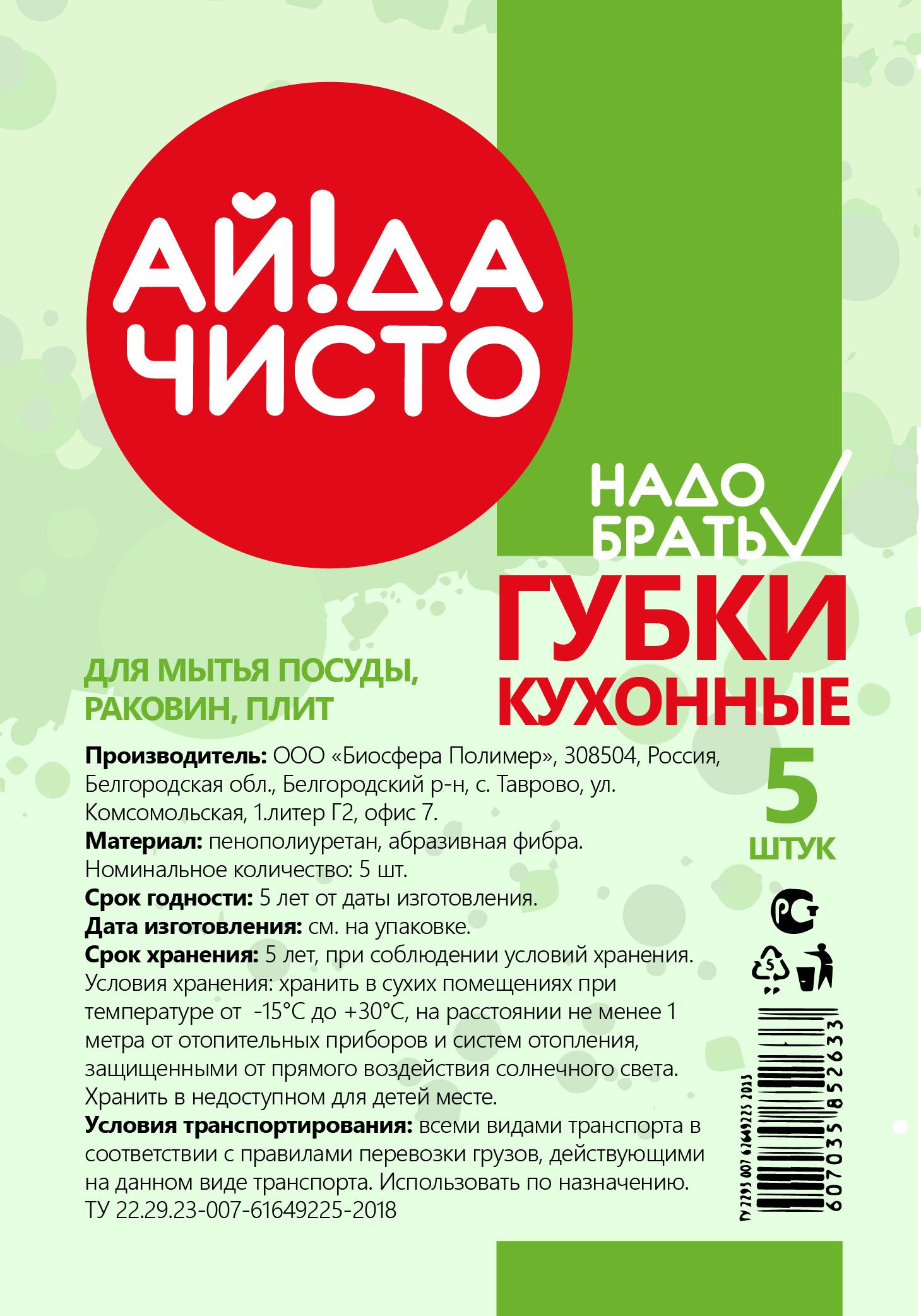 Дизайн логотипа и упаковки СТМ фото f_0415c6071b282087.jpg
