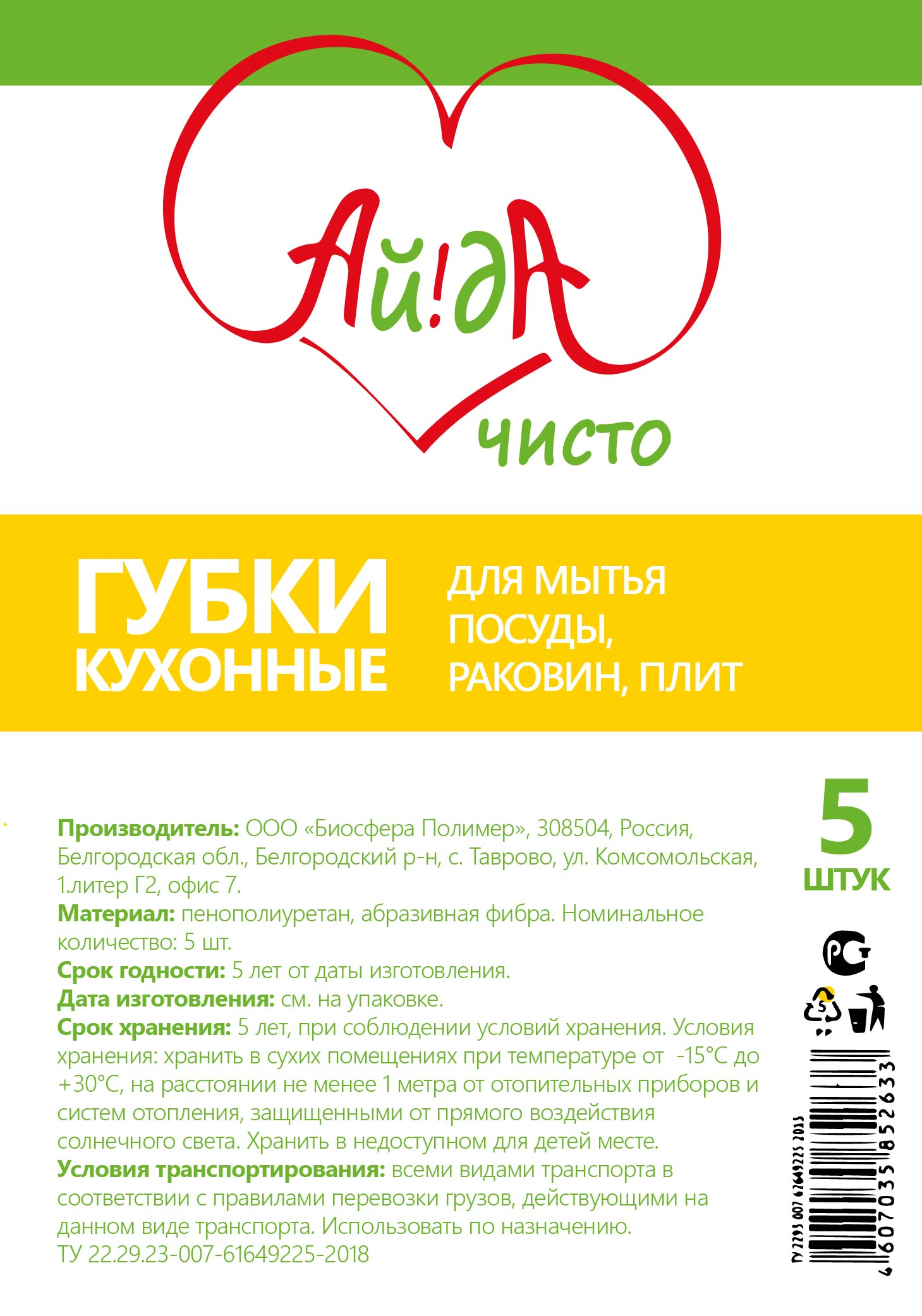 Дизайн логотипа и упаковки СТМ фото f_0835c6196f18a898.jpg