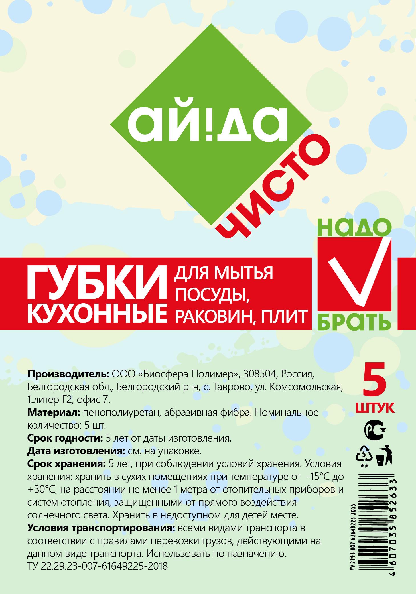 Дизайн логотипа и упаковки СТМ фото f_4245c606f64bf533.jpg