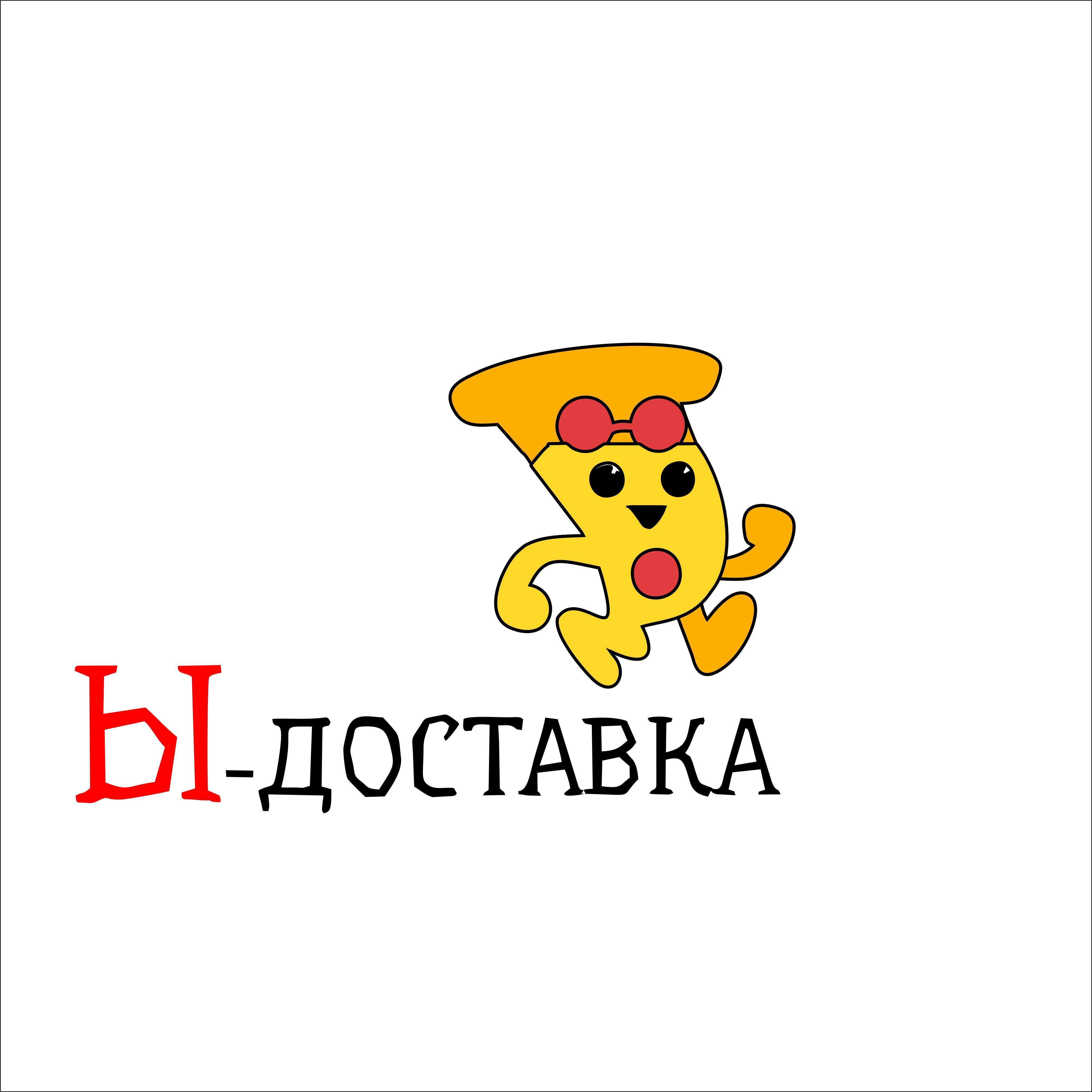 Разыскивается дизайнер для разработки лого службы доставки фото f_4775c37cafc08f59.jpg