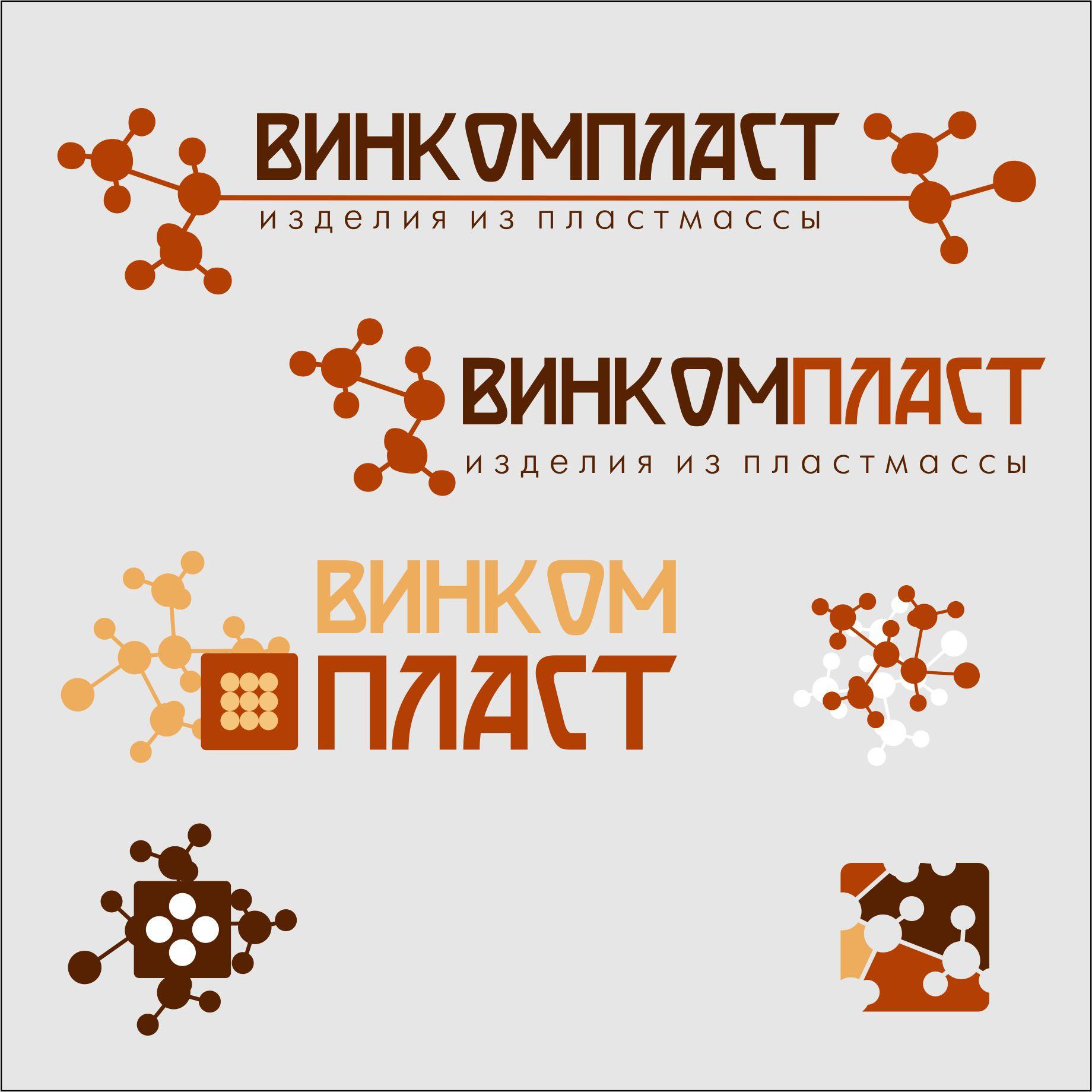 Логотип, фавикон и визитка для компании Винком Пласт  фото f_4845c479b8bbf686.jpg