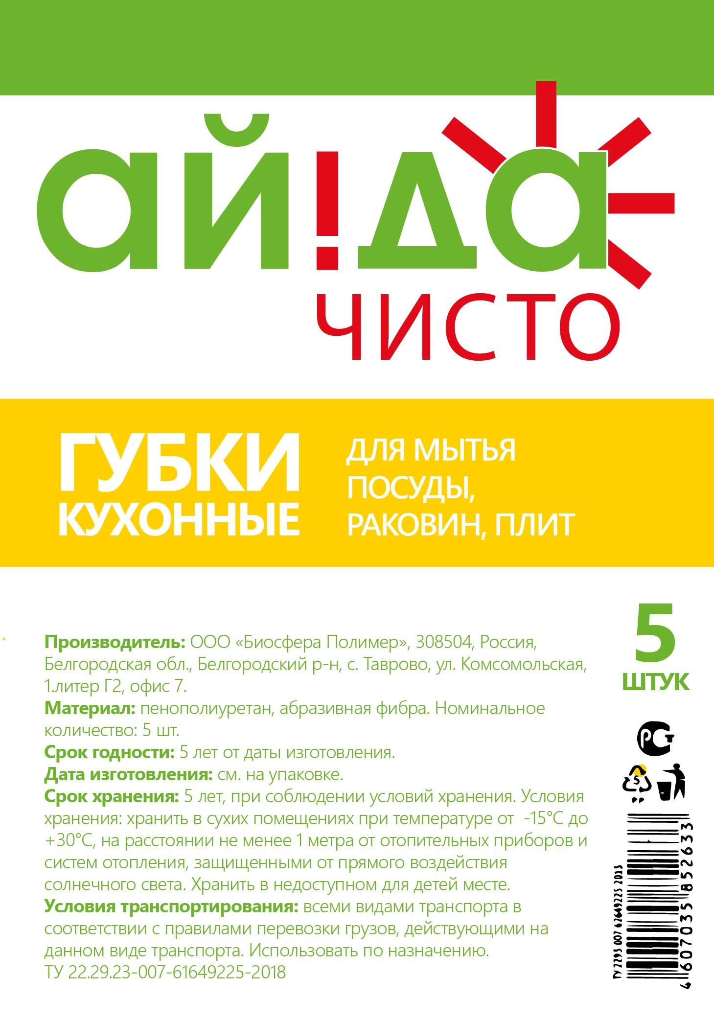 Дизайн логотипа и упаковки СТМ фото f_5105c5eede826617.jpg