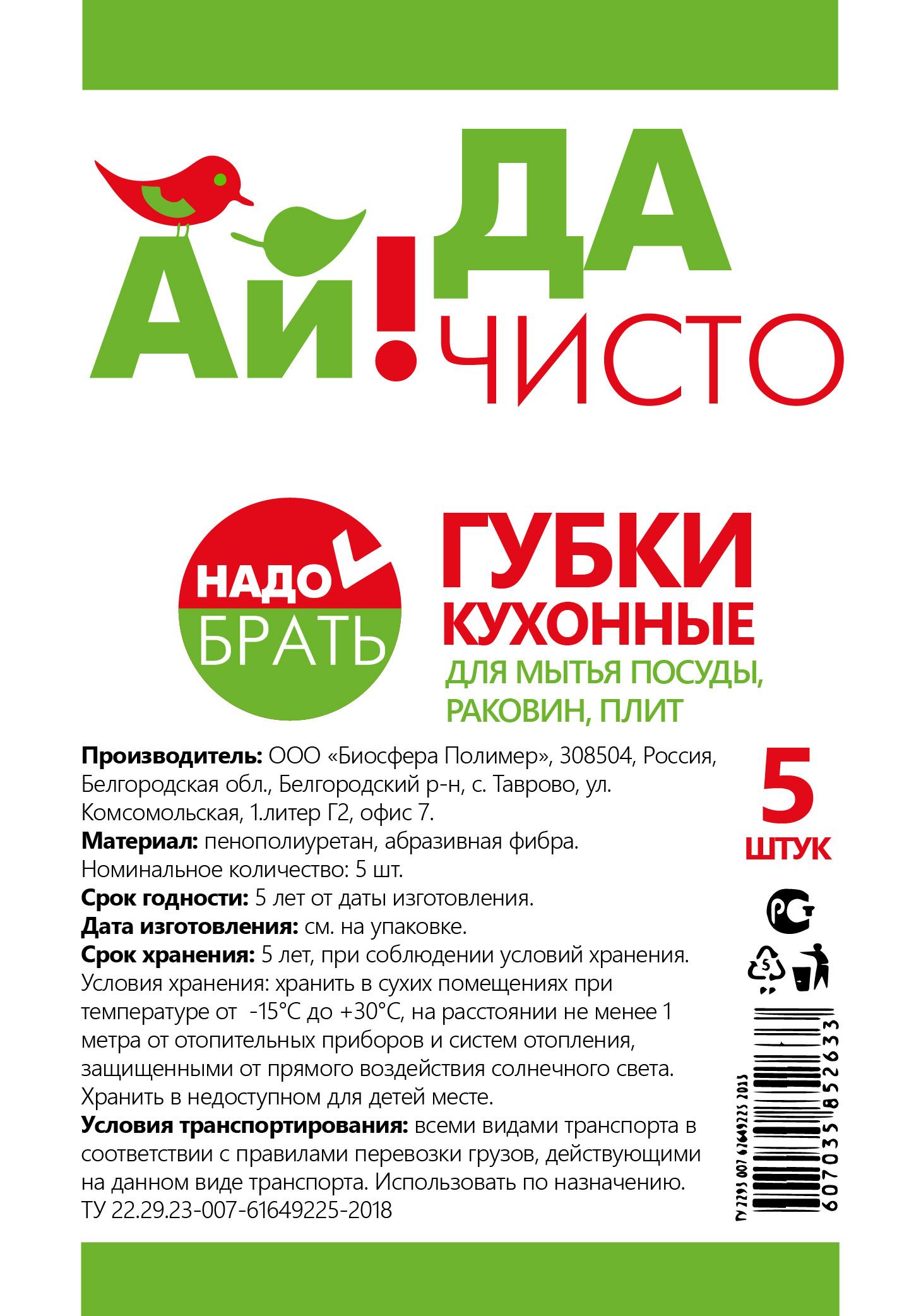 Дизайн логотипа и упаковки СТМ фото f_5255c605e921bd8a.jpg