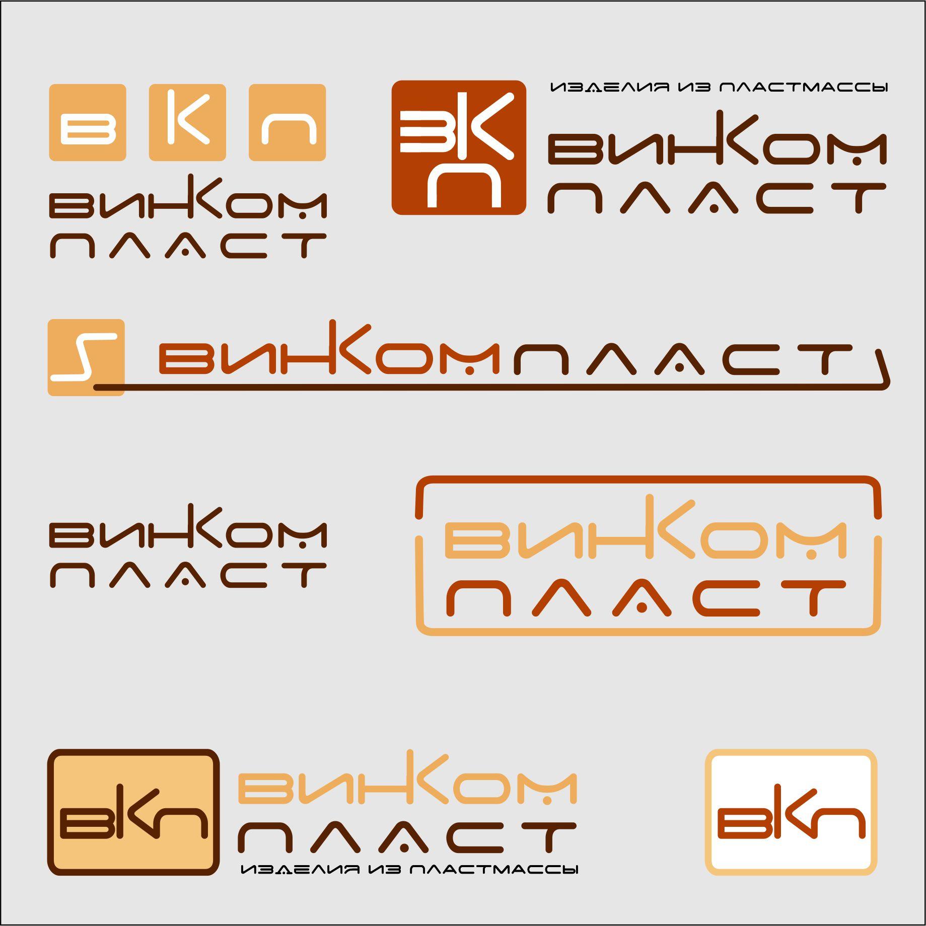 Логотип, фавикон и визитка для компании Винком Пласт  фото f_5285c479b708c66e.jpg