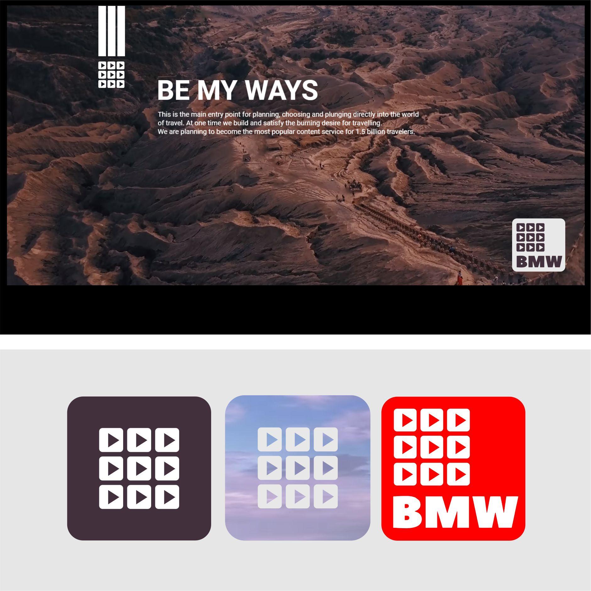 Разработка логотипа и иконки для Travel Video Platform фото f_6525c3c602d3b3c3.jpg