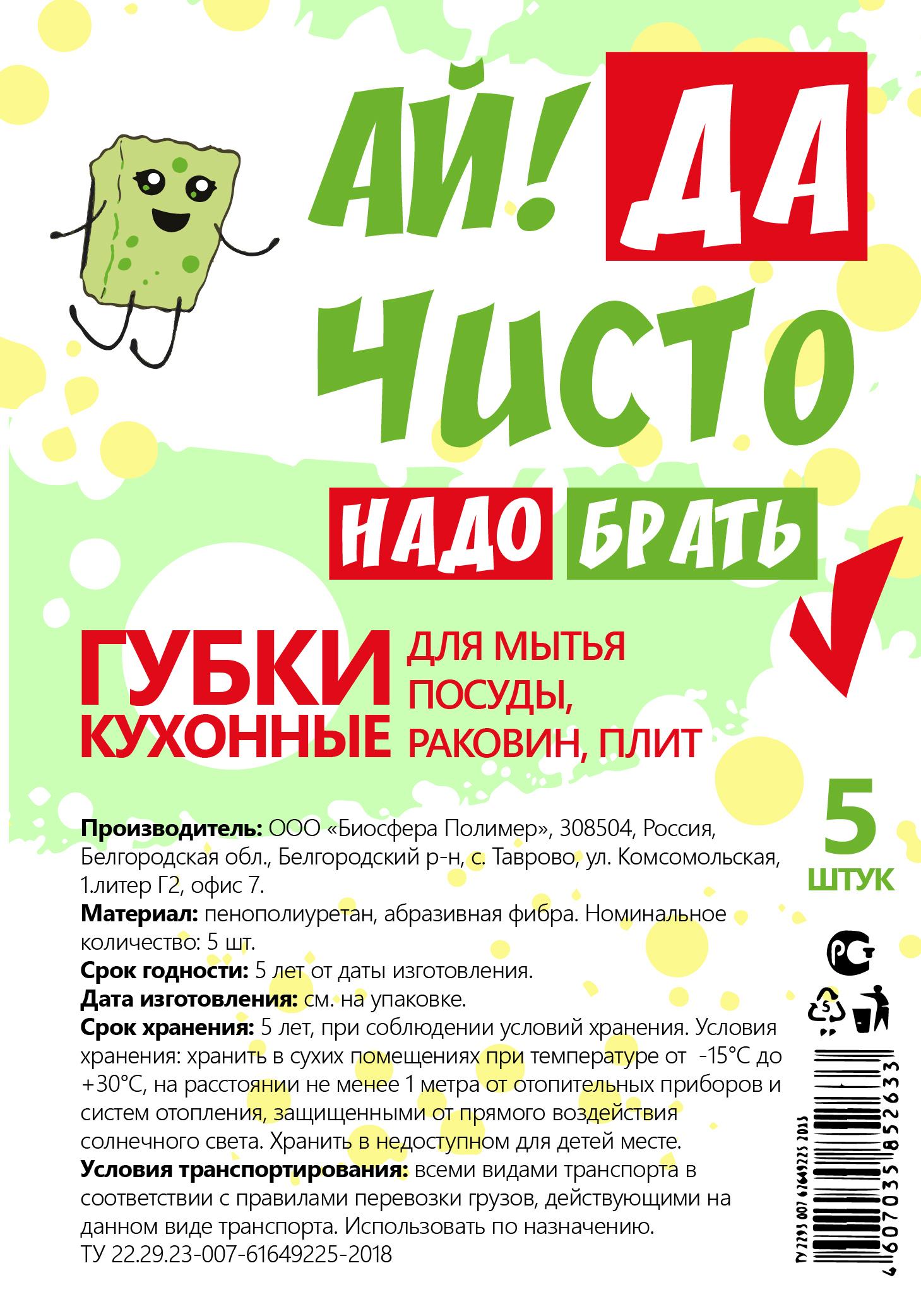 Дизайн логотипа и упаковки СТМ фото f_6635c5dd529062d7.jpg