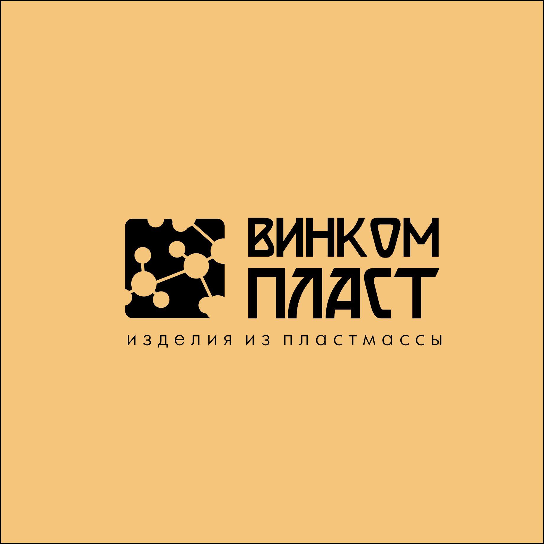 Логотип, фавикон и визитка для компании Винком Пласт  фото f_6715c479bed37b79.jpg