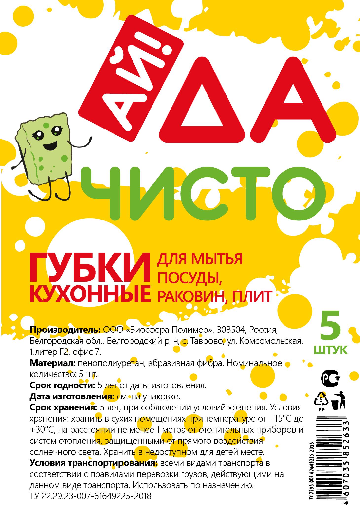 Дизайн логотипа и упаковки СТМ фото f_7505c5dc382194e4.jpg