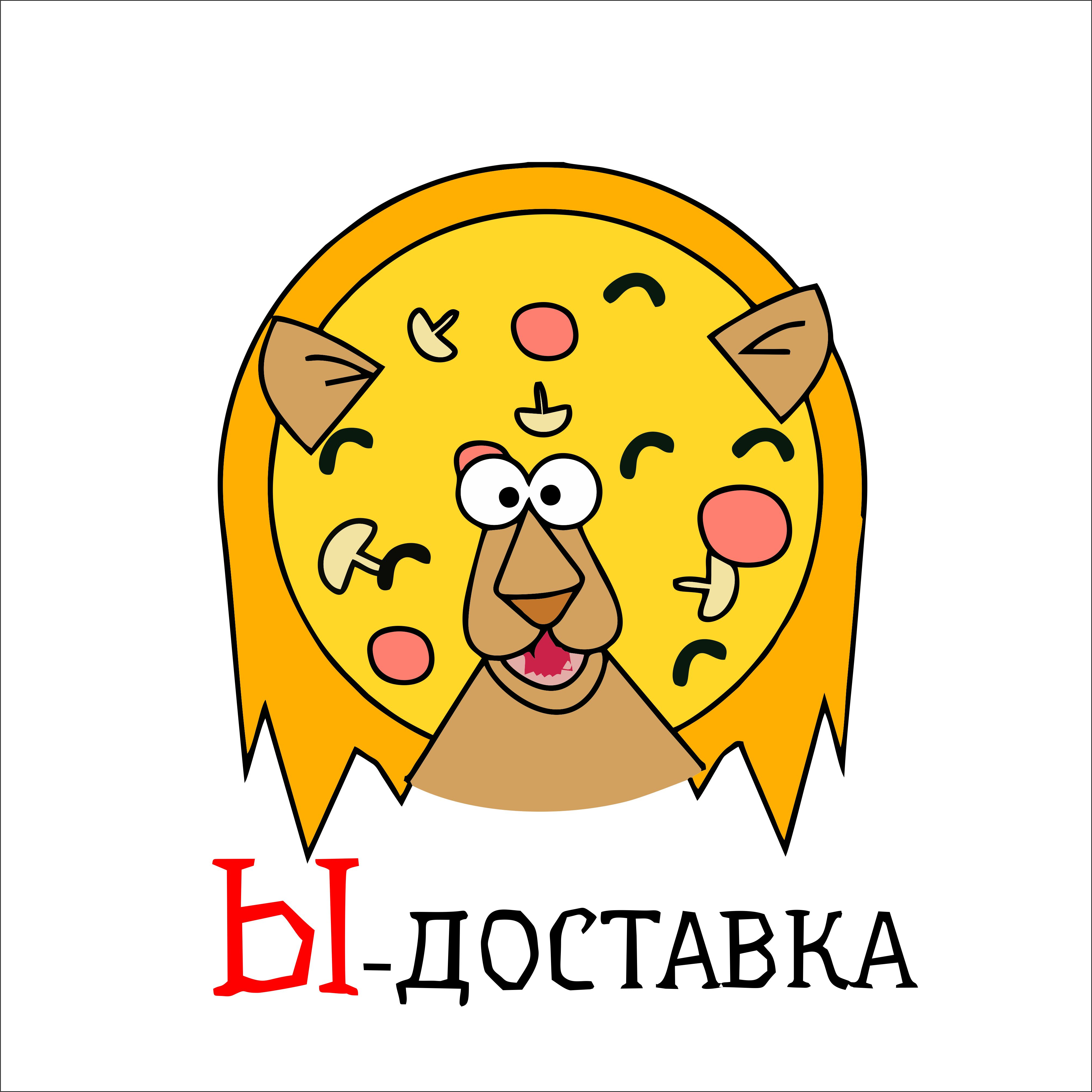 Разыскивается дизайнер для разработки лого службы доставки фото f_8485c37ca80d0fd8.jpg