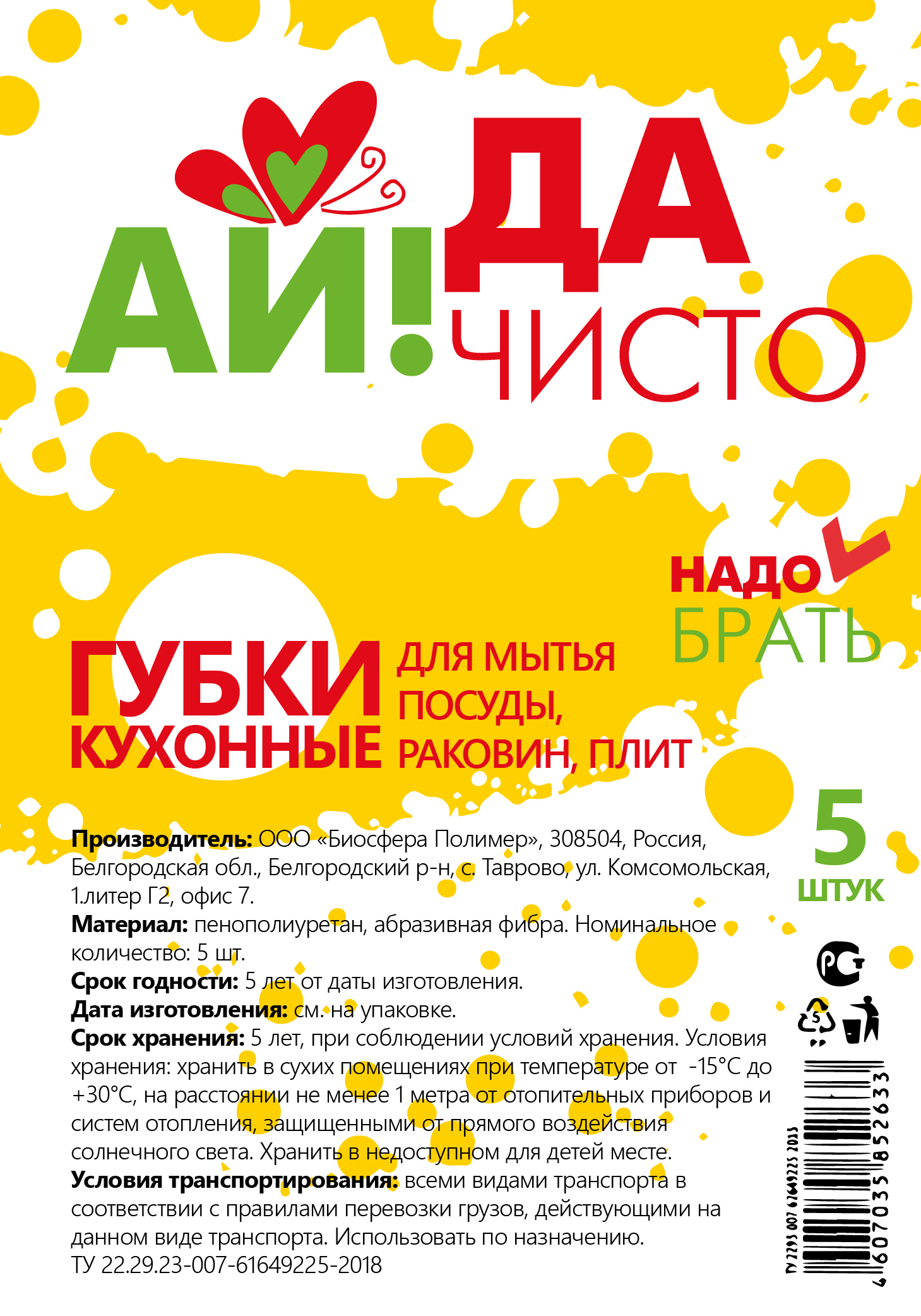 Дизайн логотипа и упаковки СТМ фото f_8535c5dc3447e12e.jpg