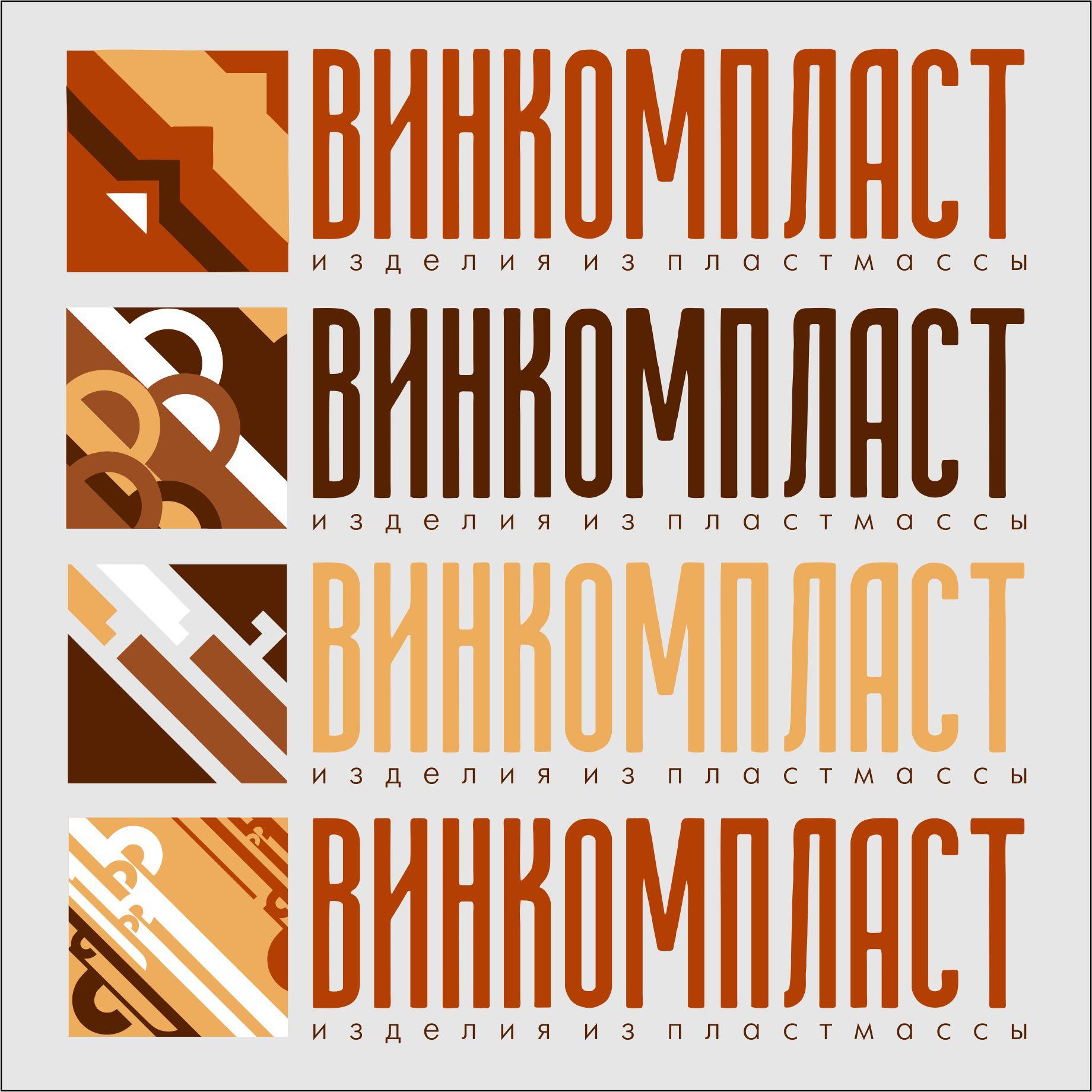 Логотип, фавикон и визитка для компании Винком Пласт  фото f_9565c479bc978351.jpg