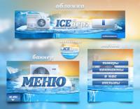 сплит системамы ICEберг